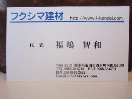 P4010260.jpg